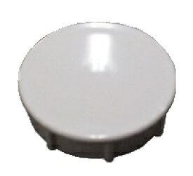 風呂の水を抜くときに押すボタンのプラ部品